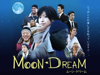 Moon dream_2